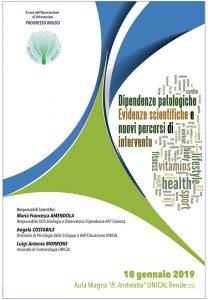 Il 18 gennaio all'Unical, Convegno scientifico sulle Dipendenze Patologiche